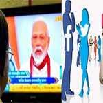 टीवी चैनलों से लोगों का भरोसा उठा, अब सोशल मीडिया खबरों का सबसे बड़ा स्रोत