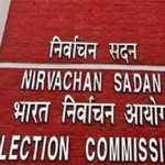 पीएम की बैठक से पहले चुनाव आयोग ने की सभी जिलाधिकारियों संग बैठक