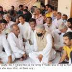 -केंद्रीय मंत्री राव इंद्रजीत सिंह ने गांव मानेसर व लोकरा में आयोजित शोक सभा मे अपनी संवेदनाएं प्रकट की