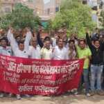 """""""ऊर्जा क्षेत्र बचाओं – लोकतंत्र बचाओं"""" दिवस पर सर्कल कार्यलय सेक्टर 23 में विरोध प्रदर्शन किया"""
