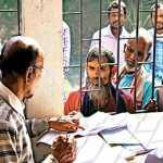 असम में NRC लिस्ट के दो साल बाद भी लाखों लोग परेशान, तमाम कोशिशों के बावजूद नहीं बन सका आधार कार्ड