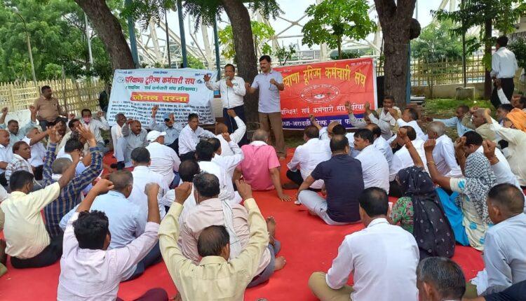 Haryana Tourism Employees Union