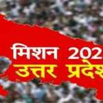 पीएम मोदी ने संभाली यूपी चुनाव की कमान, लखनऊ में आज होगी बड़ी बैठक
