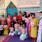 – स्लोगन, लेखन, प्रतियोगिताएं और कन्या पूजन एवं वृक्षारोपण कार्यक्रम आयोजित