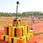 पुलिस स्मृति दिवस के अवसर पर अमर शहीदों को दी गई श्रृद्धांजलि